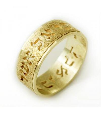 14K یا 18K طلا Florentine Hebrew کتیبه حلقه عروسی یهودیان