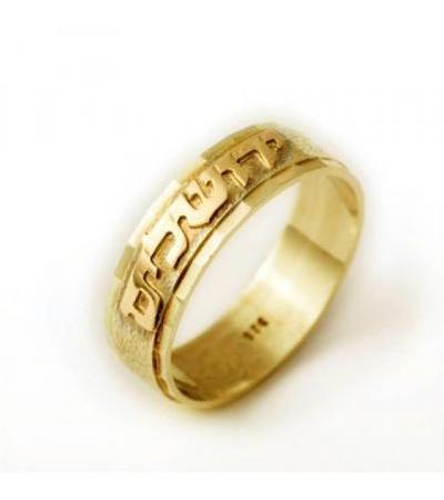 حلقه عروسی یهودیان 14K یا 18K طلایی کریستال عبری