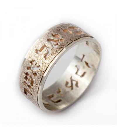 حلقه عروسی یهودی فلورنتین نقره ای عبری