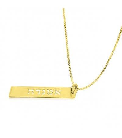 Gold Plated Cutout Hebrew Name Plate