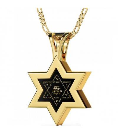 14k Gold Star of David with Shema Yisrael Onyx Stone Nano Jewelry