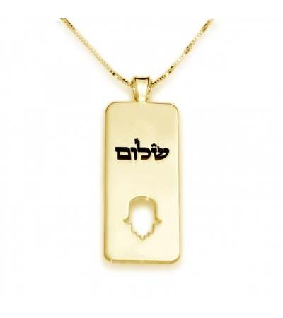 Hamsa 14K Gold Dog Tag Hebrew Name Naszyjnik