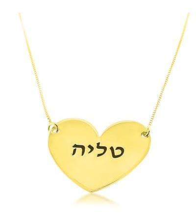 Hebrejsko ime na posrebrenoj srčanoj ploči