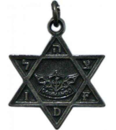 Komando Angkatan Laut Israél, Star of David Necklace