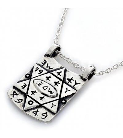 Kabbalah Amulet for Soldiers