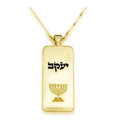 Menorah Pozłacane Dog Tag Hebrew Name Necklace