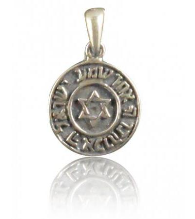 Round Silver Star of David Necklace with Shema Yisrael