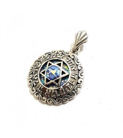 Round Sterling Silver Shema Israel with Yemenite Filigree Design