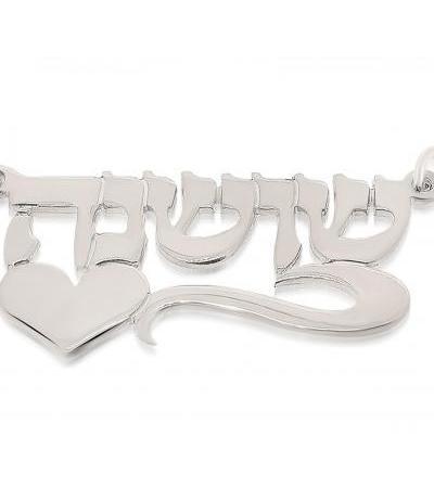 سلور هارڪ بلاڪ خطرن سان ڪورس رکندڙ عبراني نالو