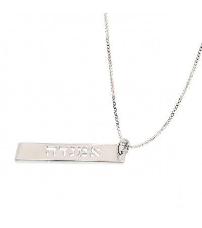 Podwójna grubość srebrnego wyłącznika Hebrajska tabliczka z nazwiskiem