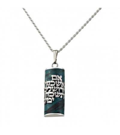 سٹرلنگ چاندي Eilat پٿر Im Eshkachech Yerushalayim Mezuzah Pillar هارڊ جي شڪل ڏني