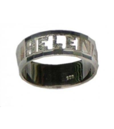 Sterling Silver, Hebrew Name Ring