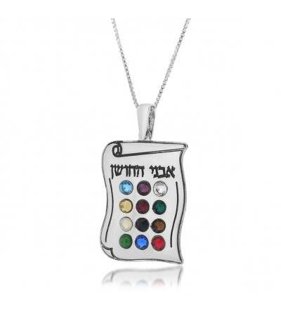 Sterling Silver Pendant na may Hoshen Stones