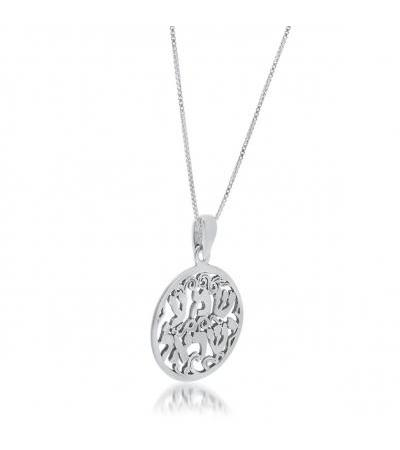 Sterling Silver Shema Yisrael Pendant Filigree Style
