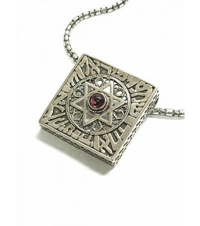 Sterling Silver Square Shema Israel with Yemenite Filigree Design