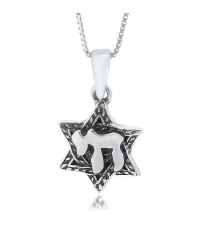 Textured Silver Star of David Necklace with Chai