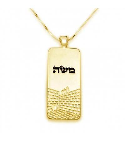 اولھائي ديوار 14K گولڊ ڪتا جو عبراني نالو هارڊ